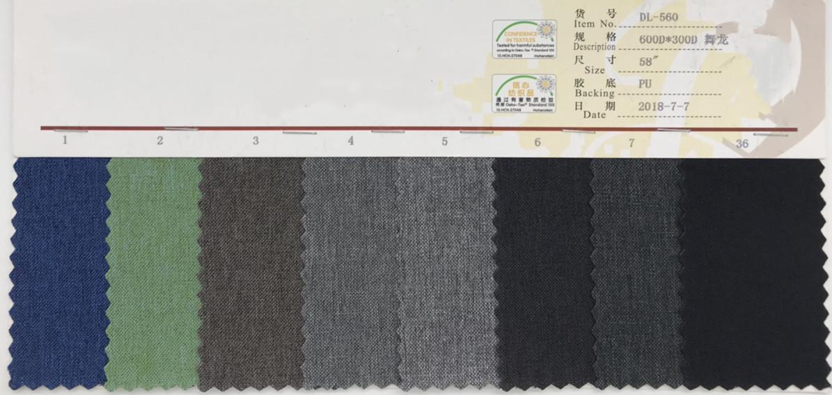 600D/Pu woolenex